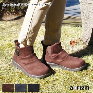 レディース ショート ブーツ ボア ファー ブーティー 防寒 冬 靴 アプリズム aprizm hk3973|ablya