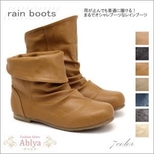 レインブーツ レインシューズ レディース ショートブーツ 2WAY おしゃれ 長靴 htc3678 ...