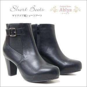 レディース ショート ブーツ サイドゴア チャンキーヒール ブーティー kj3901|ablya