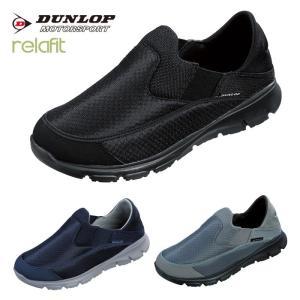 スニーカー メンズ DUNLOP ダンロップ モータースポーツ リラフィット かかとが踏める スリッポン 24.5〜28.0cm RF018 ktrf018 送料無料|ablya