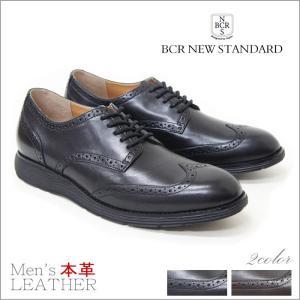 ビジネスシューズ 本革 メンズ 疲れない ウイングチップ トラッド  紳士靴 BCR/ビーシーアール 送料無料 roybc817|ablya