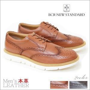 オックスフォードシューズ メンズ 本革 レザー ウイングチップ カジュアル 靴 紳士靴 BCR/ビーシーアール 送料無料 roybc822|ablya