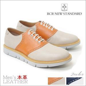 靴 メンズ カジュアル本革 レザー サドルシューズ コンビ 紳士靴 BCR/ビーシーアール 送料無料 roybc823|ablya