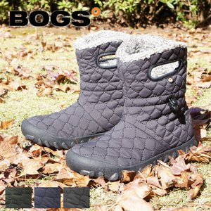 アメリカ生まれのブランドBOGS 雪寒地プロ仕様の防寒ブーツなのに見た目もとってもおしゃれ! 汚れに...