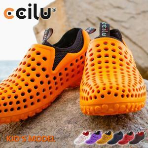 ポップで可愛いデザインが特徴的なブランド「ccilu(チル)」 アマゾン先住民の間で受け継がれる、伝...