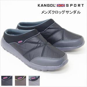 メンズ サンダル クロッグ サボ ダウン素材 軽い カンゴールスポーツ takg3462|ablya
