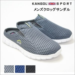 メンズ サンダル クロッグ サボ スニーカー スリッポン メッシュ 軽い カンゴールスポーツ takg3660