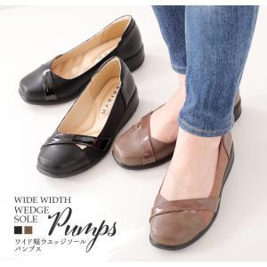 パンプス 痛くない 歩きやすい ローヒール 黒 ブラック 5E ウエッジソール シューズ レディース 靴 外反母趾 tcac0672 ablya
