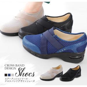 スニーカー パンプス 痛くない 歩きやすい ローヒール 黒 ブラック 4E ウエッジソール シューズ レディース 靴 幅広 tcaw0693 送料無料 ablya
