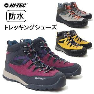 HI-TEC ハイテック トレッキング ブーツ アウトドア シューズ メンズ 登山靴 ハイキング 防水 2E ハイカット tmhthku10 送料無料|ablya