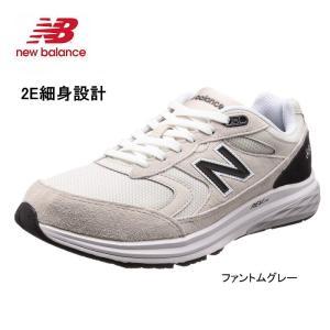 ニューバランス new balance スニーカー ランニングシューズ メンズ MW880F3 2Eワイズ tmnbmw8802e 送料無料|ablya