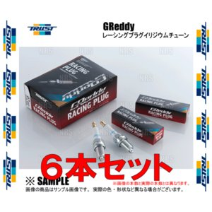 TRUST トラスト レーシングプラグ イリジウムチューン (IT08/ISO8番/6本) スカイライン R34/ER34 RB25DET 98/5〜01/6 (13000078-6S|abmstore