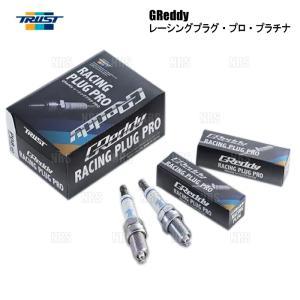 TRUST トラスト レーシングプラグ プロ プラチナ (P08/ISO8番/6本) スープラ JZA70/JZA80 1JZ-GTE/2JZ-GTE 90/8〜02/7 (13000138-6S|abmstore