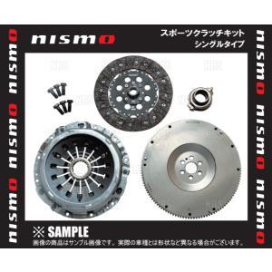 NISMO ニスモ スポーツクラッチキット (カッパーミックス) シルビア S13/PS13/S14...