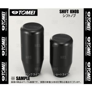 TOMEI 東名パワード ジュラコン シフトノブ (ロングタイプ) M10xP1.25 日産/ホンダ/ミツビシ/マツダ/スバル (32865S010L|abmstore
