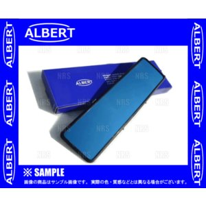 【新品】 ALBERT (アルバート) ブルー ワイドビュー ルームミラー 復刻版 (ARM-L|abmstore