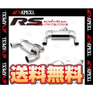 【新品】 APEX RSエボリューション インプレッサ STI GDB EJ20 (ターボ) 04/6〜07/6 (113AF013|abmstore