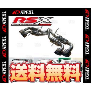 【新品】 APEX RSエボリューション エクストリーム フェアレディZ Z34 VQ37VHR 08/12〜 (114BN069J abmstore
