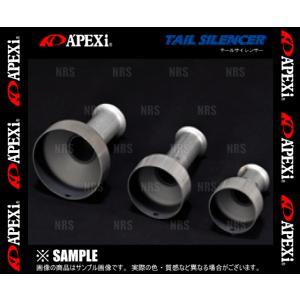 APEXi アペックス テールサイレンサー φ75 汎用タイプ インナーサイレンサー (155-A009|abmstore