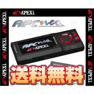 【新品】 APEX AFC neo (燃調/VTEC) WiLL VS ZZE127/ZZE128/ZZE129 1ZZ-FE/2ZZ-GE 01/4〜04/4 (401-A018 abmstore