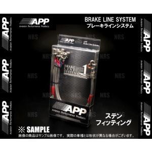 【新品】 APP ブレーキライン (ステンレス) アルファード GGH30W/GGH35W (TB064-SS|abmstore