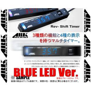 【新品】 ARKデザイン Rev-Shift Timer & HKS ターボタイマーハーネス インプレッサ GH8 EJ20 07/6〜 (ARKB-AF006|abmstore
