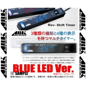 【新品】 ARKデザイン Rev-Shift Timer & HKS ターボタイマーハーネス コペン L880K JB-DET (ターボ) 02/7〜 (ARKB-RD002|abmstore