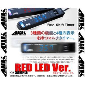 【新品】 ARKデザイン Rev-Shift Timer & HKS ターボタイマーハーネス インプレッサ GH8 EJ20 07/6〜 (ARKR-AF006|abmstore