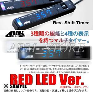 【新品】 ARKデザイン Rev-Shift Timer & HKS ターボタイマーハーネス ジムニー JA11W/JA11V F6A 90/3〜95/10 (ARKR-RD001|abmstore