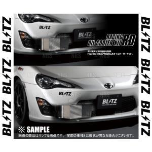【新品】 BLITZ オイルクーラーキットRD BRZ ZC6 FA20 12/3〜 (10275|abmstore