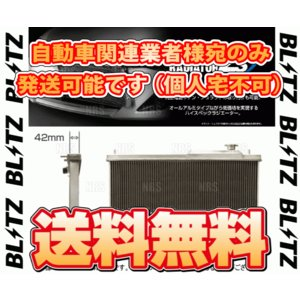 【新品】 BLITZ レーシング ラジエター type-ZS スカイライン ER34 RB25DE/RB25DET 98/5〜01/6 (18856|abmstore