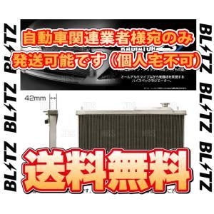 【新品】 BLITZ レーシング ラジエター type-ZS スカイラインGT-R BNR32 RB26DETT 89/8〜95/1 (18860|abmstore