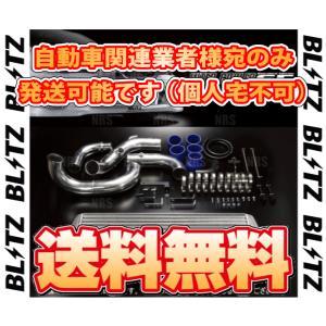 【新品】 BLITZ インタークーラーSE TYPE-JS (2層幅タイプ) ステージア WGNC34 RB25DET 96/9〜01/10 (23101|abmstore