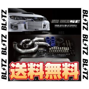 【新品】 BLITZ インタークーラーSE TYPE-JS (2層幅タイプ) セドリック HY33 VQ30DET 95/6〜99/6 (23110|abmstore