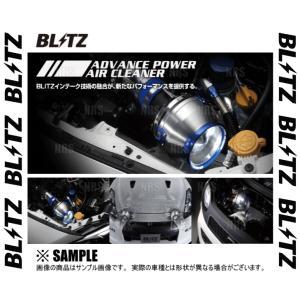 【新品】 BLITZ AG アドバンスパワー エアークリーナー GOLF VI (ゴルフ6) R ABA-1KCDLF 10/3〜 (42207|abmstore