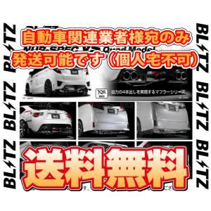 BLITZ ブリッツ NUR-SPEC VS Quad C-HR モデリスタ エアロ ZYX10 2...