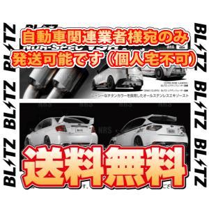BLITZ ブリッツ NUR-SPEC VSR Quad C-HR モデリスタ エアロ ZYX10 ...