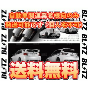 BLITZ ブリッツ NUR-SPEC VSR Quad C-HR モデリスタ エアロ NGX50 ...