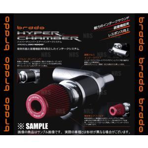 【新品】 brado ハイパーチャンバー エスティマ GSR50W/GSR55W 2GR-FE H18/1〜 (HC-ES-02|abmstore