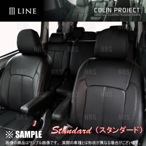 COLIN コーリン M LINE エムライン シートカバー スタンダード (ブラック) ステップワゴン スパーダ RK5/RK6 H21/10〜H24/3 (S3420-B|abmstore