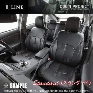 COLIN コーリン M LINE エムライン シートカバー スタンダード (ブラック) NV350キャラバン #E26 H24/6〜 (S6702-B|abmstore