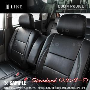 COLIN コーリン M LINE エムライン シートカバー スタンダード (ブラック) AZワゴン MJ21S/MJ22S H16/12〜H20/9 (S9517-B|abmstore