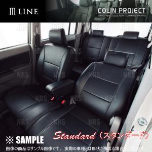 COLIN コーリン M LINE エムライン シートカバー スタンダード (ブラック) ワゴンR スティングレー MH34S H24/9〜 (S9524-B|abmstore