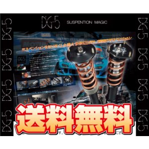 【新品】 DG-5 サスペンションキット マークII JZX100 (DG5-115|abmstore