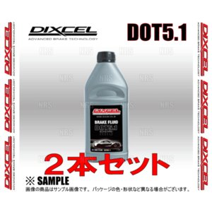 DIXCEL ディクセル ブレーキフルード DOT5.1 DOT5.1 1.0L 2本セット (BF510-01-2S|abmstore