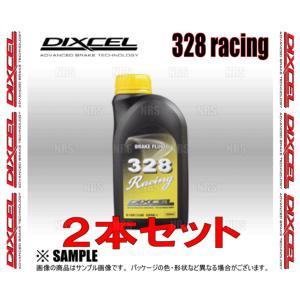 DIXCEL ディクセル 328 Racing ブレーキフルード DOT4 0.5L 2本セット (RF328-01-2S|abmstore