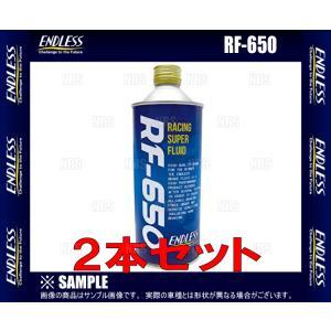 ENDLESS エンドレス RF-650 ブレーキフルード DOT5.1 500ml 2本セット (...