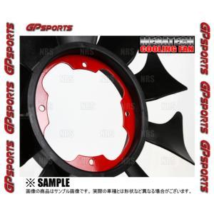 【新品】 GP SPORTS メガテッククーリングファン 180SX RPS13 SR20DE/SR20DET (054001|abmstore