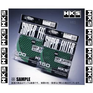 正規品 HKS エッチケーエス スーパーパワーフロー 交換フィルター グリーン φ150 乾式3層 1個 (70001-AK021|abmstore|02