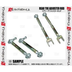 【新品】 IKEYA FORMULA リアトーアジャスターロッド (ピロタイプ) 180SX RS13/RPS13/S13 (IFAH09001|abmstore
